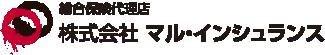 【保険代理店】株式会社マル・インシュランス(徳島県・岡山県・大阪府・東京都)